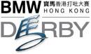 BMW-HK-Derby-logo