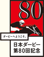 Japanese_Derby_Logo_2013