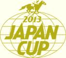 Japan_Cup_Logo_2013