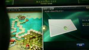 SH2_Master_Cup