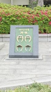 kyoto_rc_08