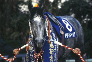 19901223_Oguri_Cap