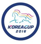 korea-cup-logo-2016