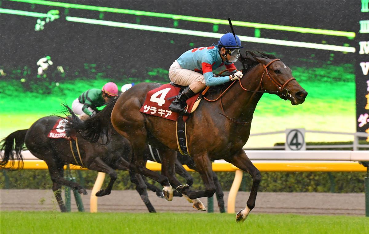 府中牝馬錦標,良血馬半姊大海之女取勝,但爆冷超大冷門