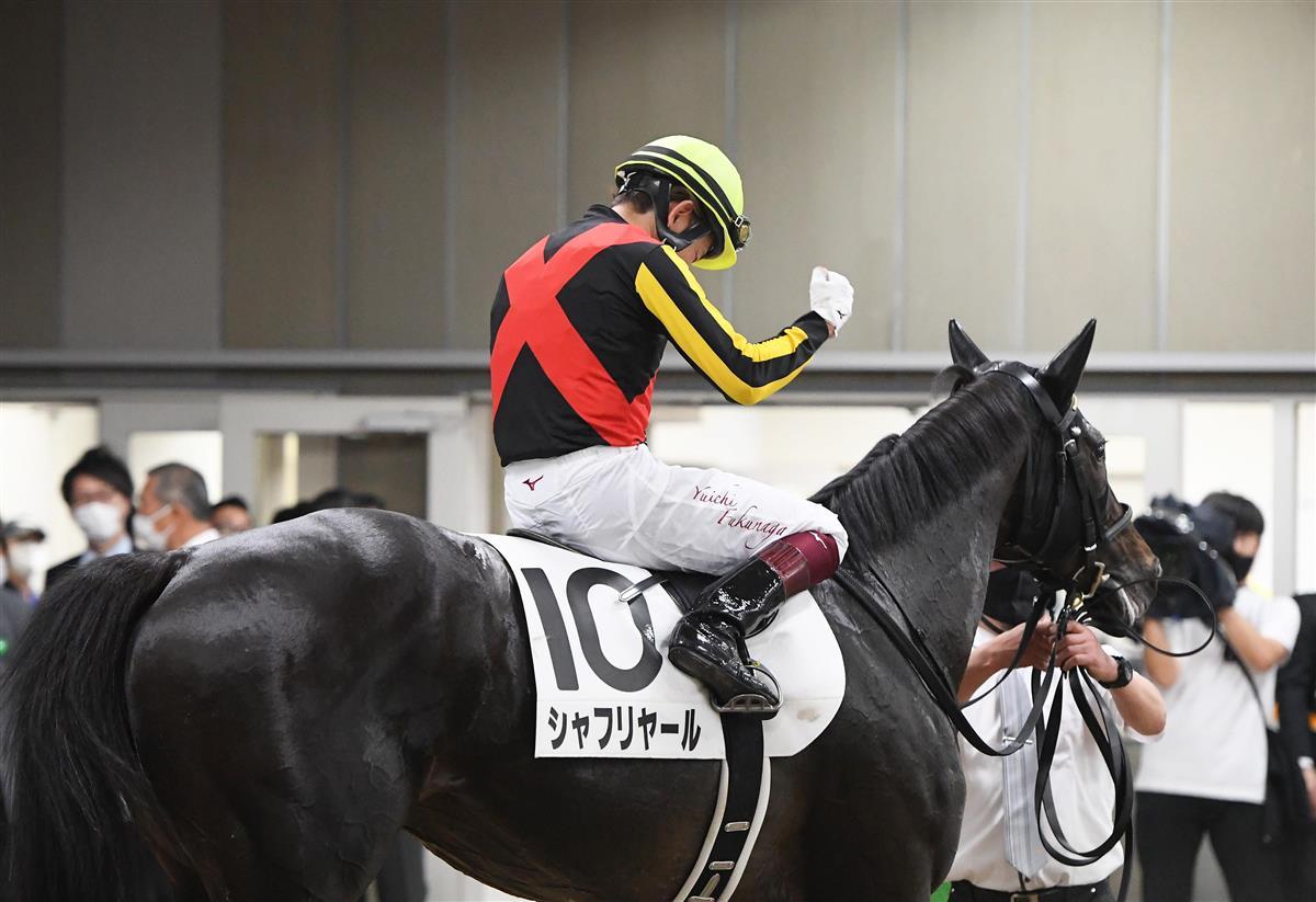 每日賽馬晚報(2021年7月16日),新南威爾斯賽馬會又搞新花款賽事,紐西蘭殿堂練馬師勒遜病逝